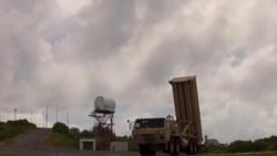 美韩继续磋商部署THAAD反导系统