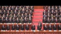 Trung Quốc: Quảng Châu buộc quan chức khai báo tài sản