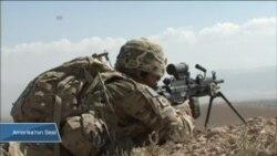 ABD'nin Ek Askerleri Afganistan'a Yardımcı Olacak mı?