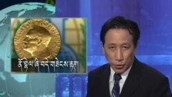 Kunleng News Dec 11, 2013