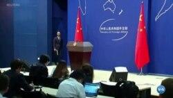 Washington impōe novas restriçōes a Pequim