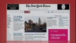 美国五大报头条新闻头条新闻 (2013年12月26日)