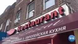 Koronavirus: Nyu-Yorkdagi o'zbek restoranlarining ahvoli qanday?