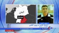 آغاز کار والیبال ایران در لیگ جهانی