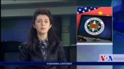 حمله سایبری بر سیستم کامپیوتری حکومت فدرال امریکا