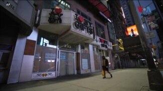 کرونا وایرس د نیویارک ښار په سیاحت او تجارت څه ډول اثر کړی دی؟