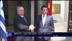 Ministri i jashtëm grek në Maqedoni