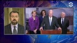 Законодатели на Капитолии пытаются одновременно ратифицировать сразу три билля