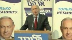 تأکید نتانیاهو بر سخنرانی در کنگره
