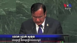 Exclusive: Cambodia FM Softens Tone After Scathing Attack on 'Hypocritical' West