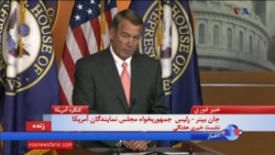 افق ۱۰ سپتامبر: آیا مجلس شورای اسلامی ایران توافق هسته ای را به رأى بگذارد یا نه؟