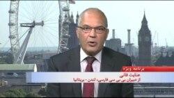 عنایت فانی: موضع بریتانیا مانند سایر اعضای ۱+۵ حل مسالمتآمیز پرونده هستهای ایران است