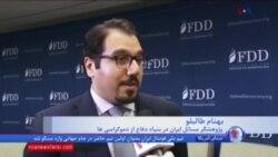 بهنام طالبلو: آمریکا باید فشار بر جمهوری اسلامی برای سرکوب معترضان در ایران را افزایش دهد