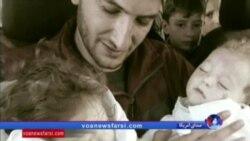 روایت تلخ مرگ دو قلوهای سوری که در حمله شیمیایی خان شیخون کشته شدند