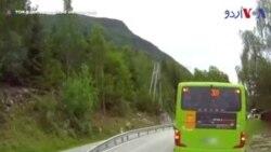 طالب علم کا سکول سے گھر کا سفر بھیانک موڑ اختیار کر گیا