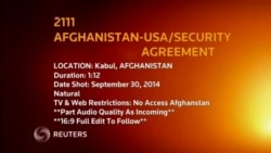 2111EV AFGHANISTAN USA SECURITY AGREEMENT