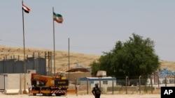 11 Temmuz 2020 - İran-Irak sınır bölgesi