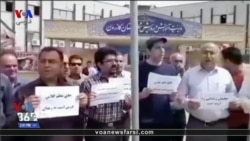گزارش شهرام بهرامی از روز جهانی معلم و مشکلات معلمان ایرانی