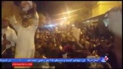 """تجمع حامیان آیت الله عیسی قاسم"""" در بحرین"""