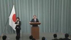 韩国:接受日实弹援助与集体自卫权问题无关