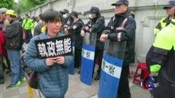 """海峡论谈: 传五千共谍潜伏 台湾变""""警察国家""""?"""
