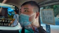 粵語新聞 晚上9-10點: 香港國安法首案 唐英傑或面臨最高終身監禁判決