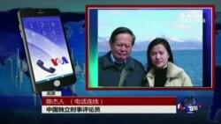 VOA连线:杨振宁放弃美国籍引热议,为养老还是为夙愿?