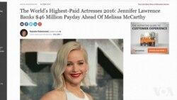美国万花筒:詹妮弗·劳伦斯名列2016女演员收入榜首