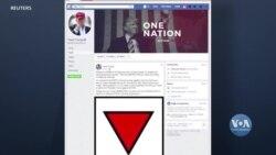 Фейсбук зняв рекламний пост передвиборчої кампанії Дональда Трампа. Відео