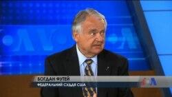 Судовій реформі в Україні дав оцінку федеральний суддя США. Відео