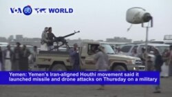 VOA60 World - Yemen: Rebel Missile Attack, Suicide Bombs Kill 51