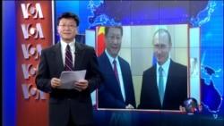 VOA卫视(2015年7月9日 第一小时节目)
