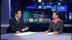 """时事大家谈:中国何以成为美国大选的""""吓人妖怪""""?"""
