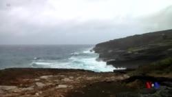 夏威夷颶風強度降低 但仍攜帶豪雨暴風 (粵語)