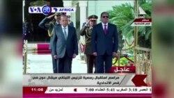 Libani: Perezida Michel Aoun yagendereye bwa mbere mu Misiri