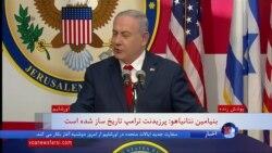 خاطره نخست وزیر اسرائیل از روزهایی که در اورشلیم هراس تک تیراندازهای مخالف اسرائیل وجود داشت