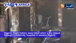 VOA60 Africa - Eight babies were killed when a fire ripped through a maternity hospital in eastern Algeria