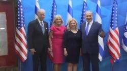 拜登譴責發生在以色列的仇恨暴力行為