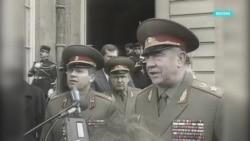Маршал Язов осужден в Литве