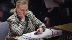 美國國務院又公佈一批克林頓電郵