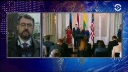Трамп: встреча с президентами стран Балтии