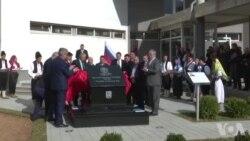Spomenik Vitaliju Čurkinu kao kamen temeljac muzeju
