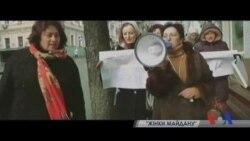 У Вашингтоні відбулась презентація документального фільму Ольги Онишко «Жінки Майдану». Відео