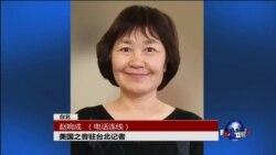 VOA连线:台湾纪念六四烛光晚会现场报道