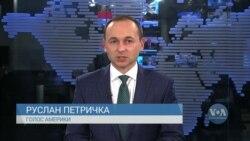 Майк Помпео: сьогодні США допомагають Україні. Відео
