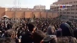 Ինչ զարգացում կունենան Իրանի զանգվածային ցույցերը
