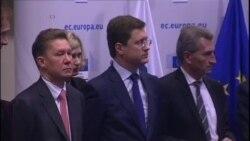 UKRAINE RUSSIA GAS VOSOTVO