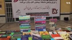 نمایشگاه کتاب در پوهنتون کابل
