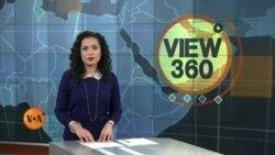 View 360 - منگل 3 دسمبر کا پروگرام