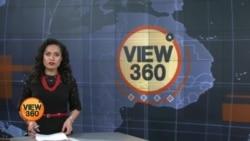 View 360 – بدھ 12 ستمبرکا پروگرام